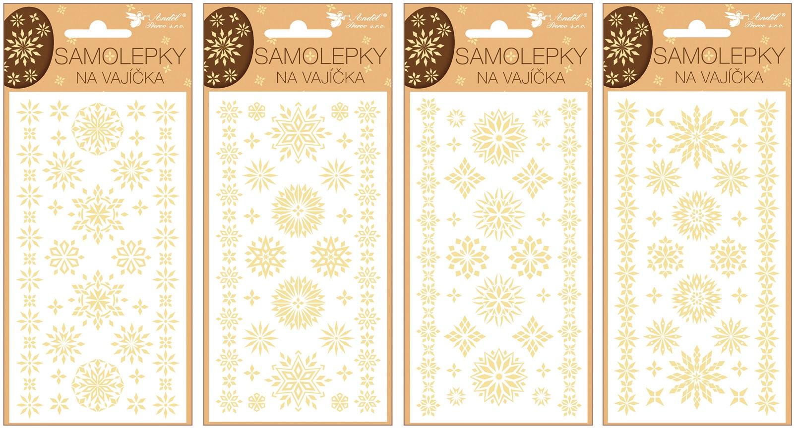 Samolepky velikonoční gelové sláma 19 x 9cm